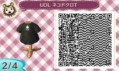 画像・UOL ネコドクロTQRコード